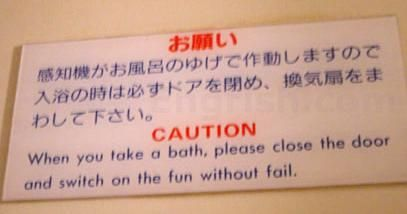 When You Take A Bath Please Close The Door And Switch On The Fun Without Fail Sounds Like A Plan Funny Translations Engrish Funny Signs