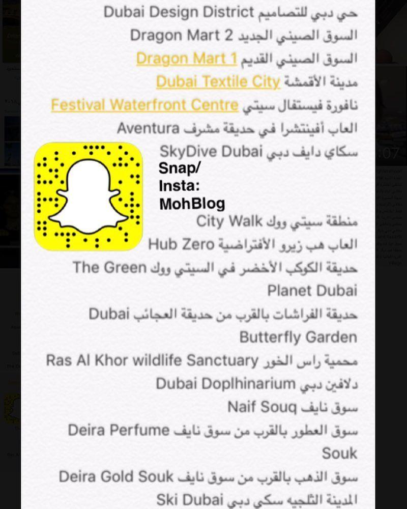 Fame Dubai Home Famedubai Magazine Your Daily Dose Of Lifestyle Shopping Trends In Uae Travel And Tourism Dubai Travel Dubai