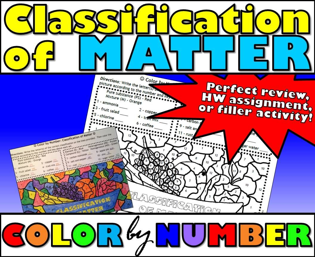 Classification Of Matter Color By Number High School Students