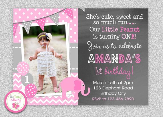 Girls Elephant Birthday Invitation Chalkboard Elephant First ...