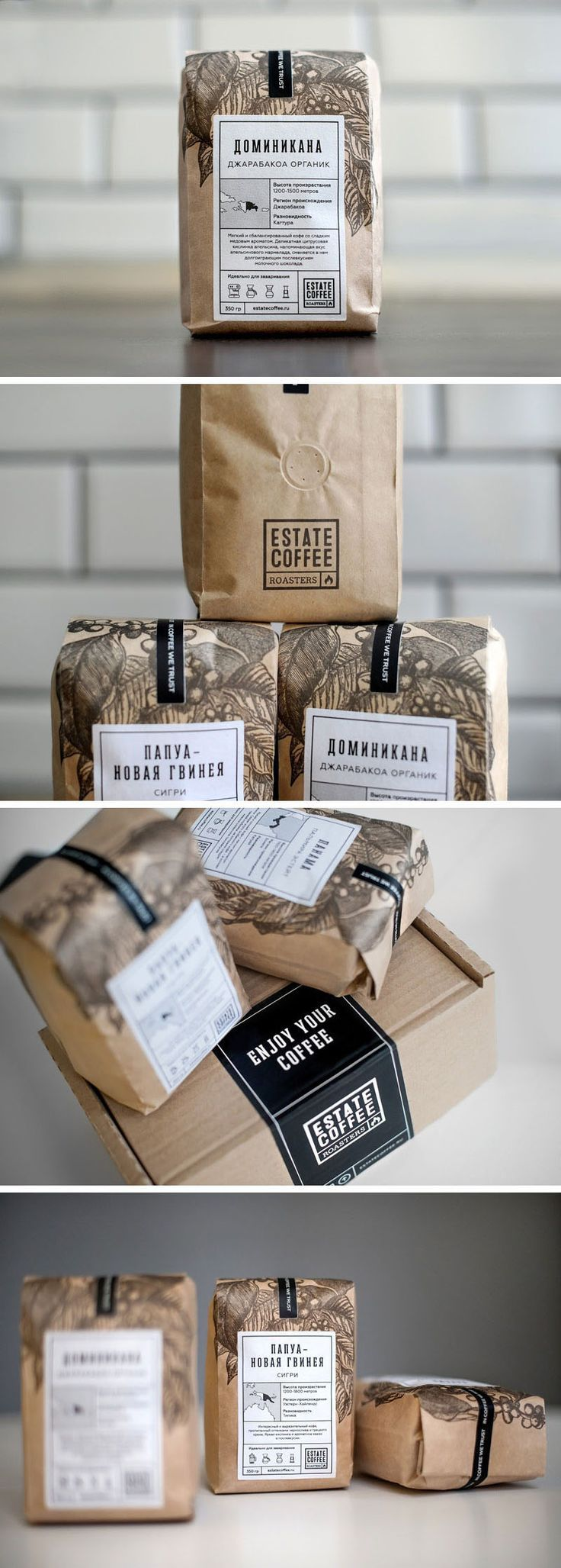 15 Creative Coffee Packaging Ideas For Graphic Designers - #coffee #Creative #Designers #Graphic #Ideas #packaging #teapackaging