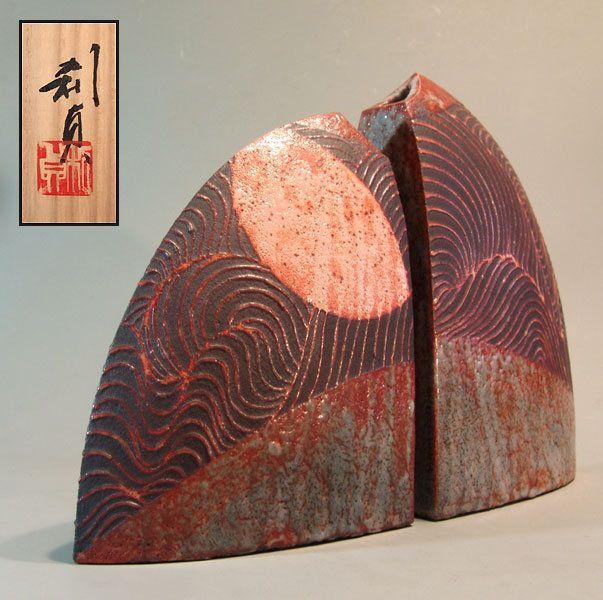Contemporary Shino Vase Set By Wakao Toshisada Item
