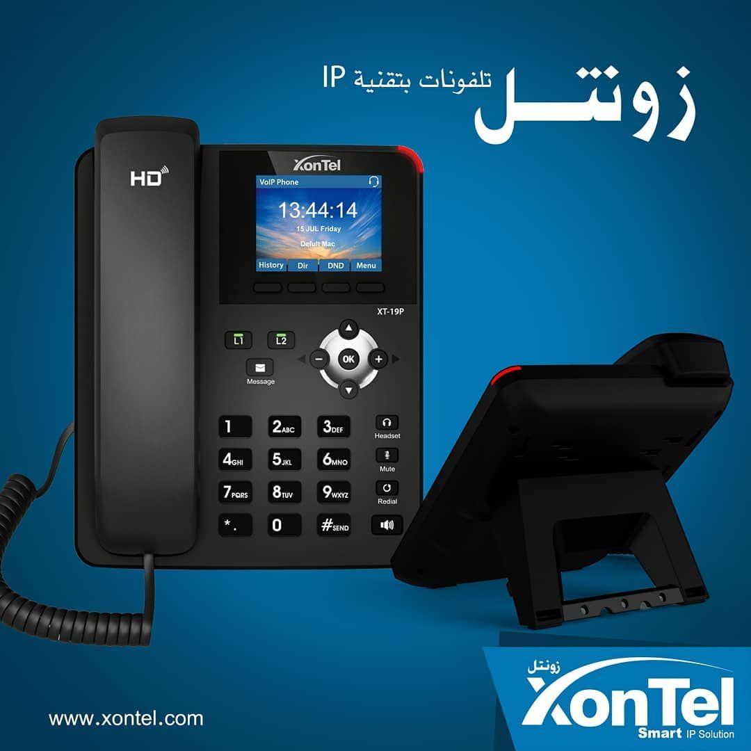 هواتف تليفونات زونتل أحدث تكنولوجيا الاتصالات بتقنية وإمكانيات الـ Ip المتطورة الآن بين يديك مناسب للشركات والمنازل والفن Voip Solutions Voip Office Phone