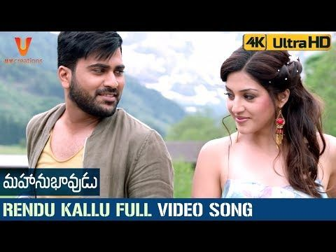 Photos of the song hd videos download new movies full
