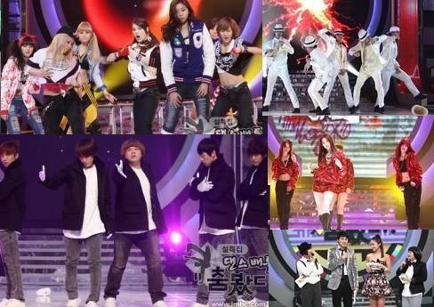 Mbc Star Dance Battle Korean Variety Shows Variety Show Dance