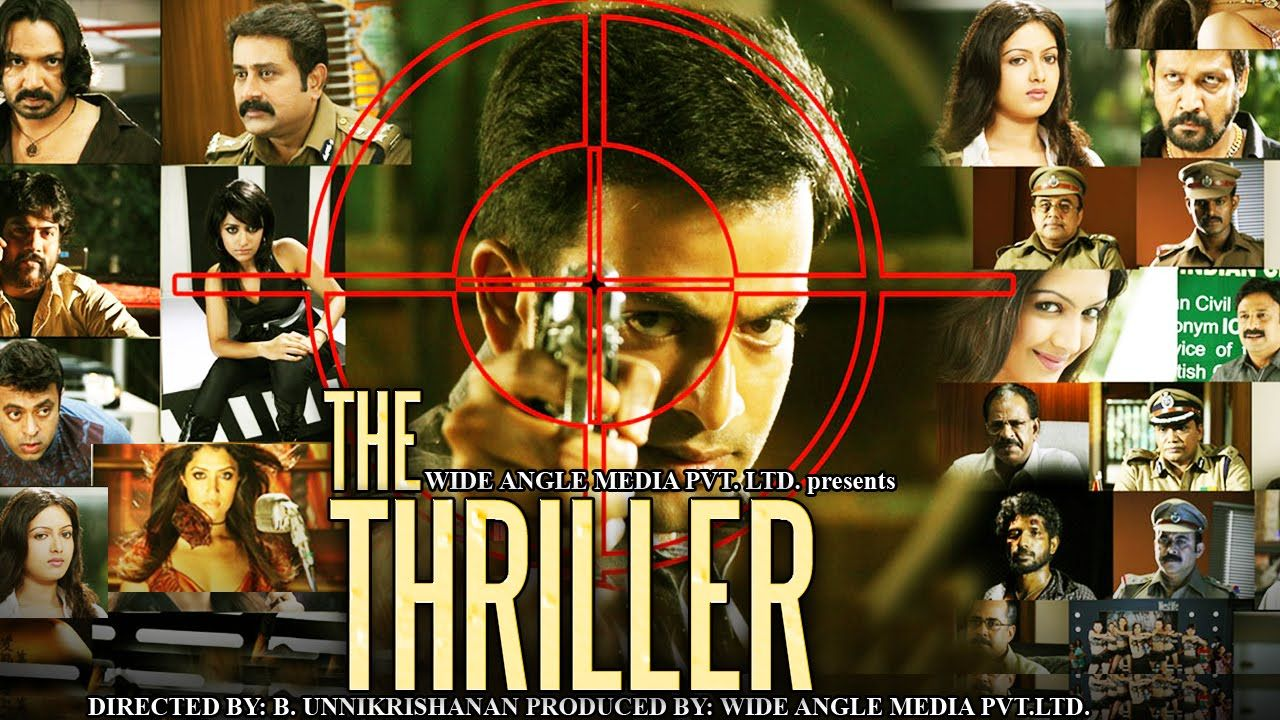 Hindi new movies watch online free 2015