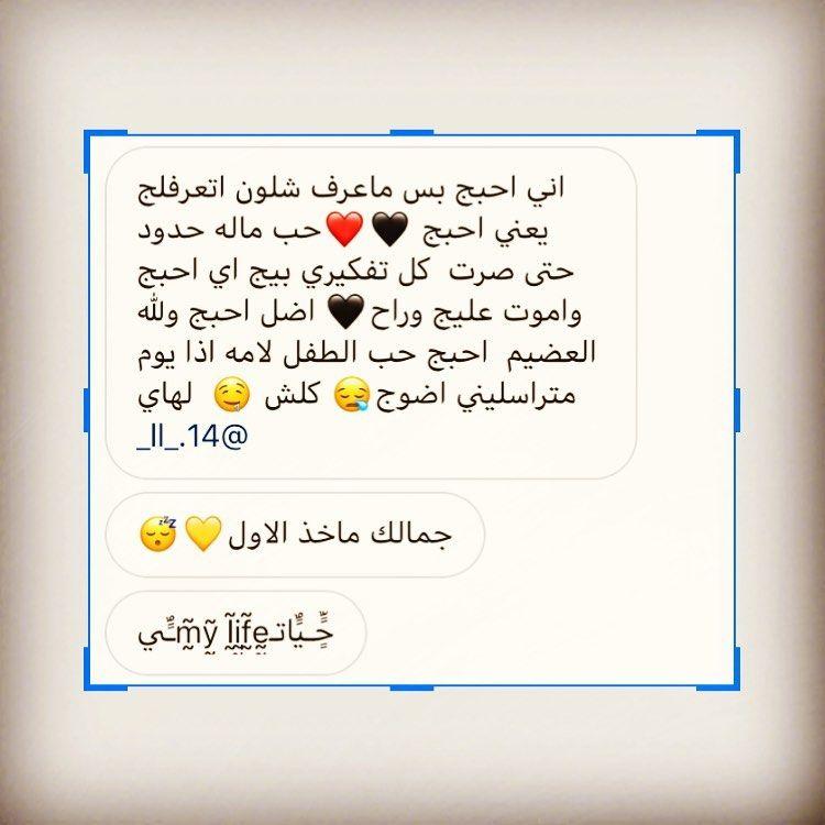 Pin By Salah Salah On حفظ Islamic Love Quotes Instagram Posts Instagram