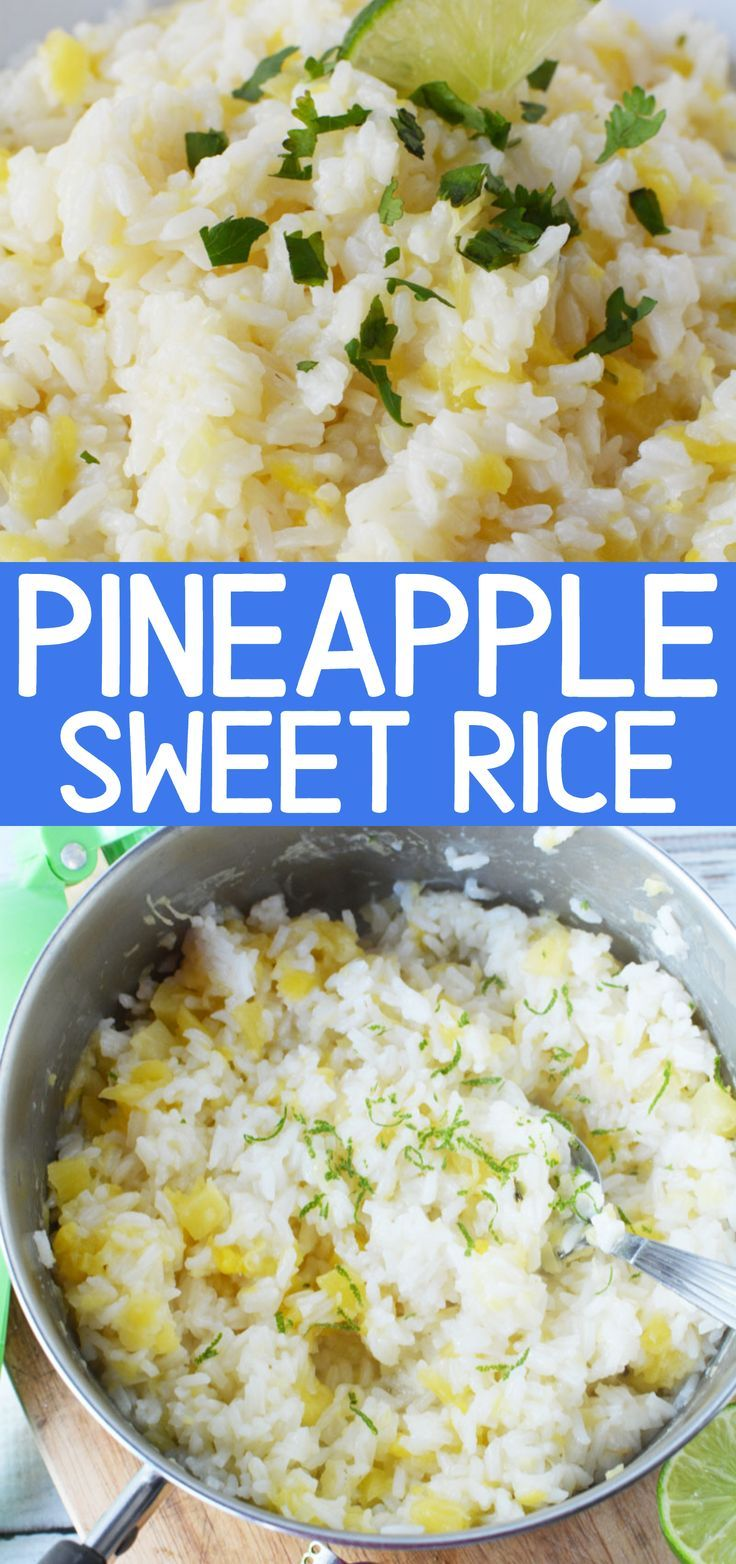 Hawaiian Rice with Pineapple Recipe