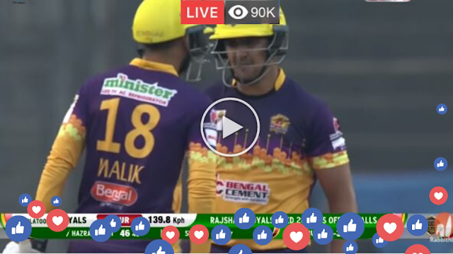 How to watch BPL Live Streaming (Bangladesh Premier League