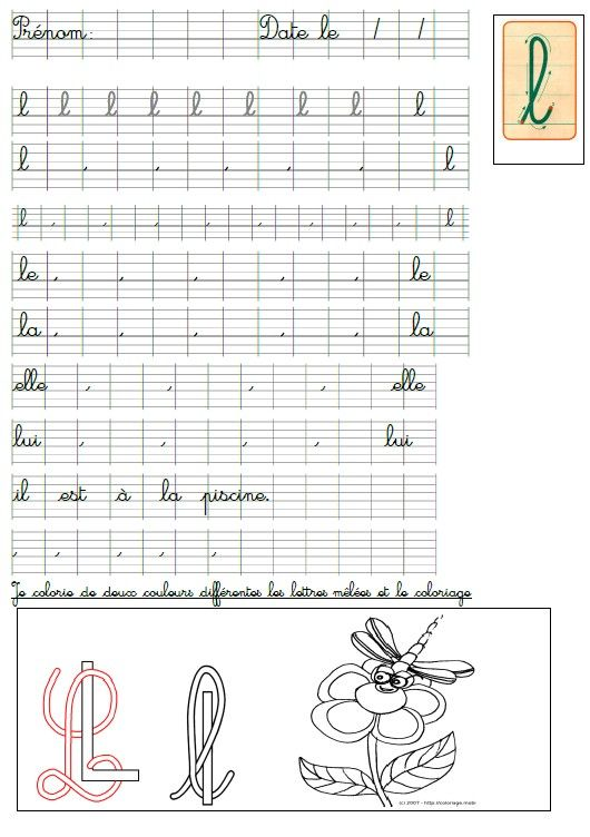Fiches d'entraînement d'écriture cursive | Cursive