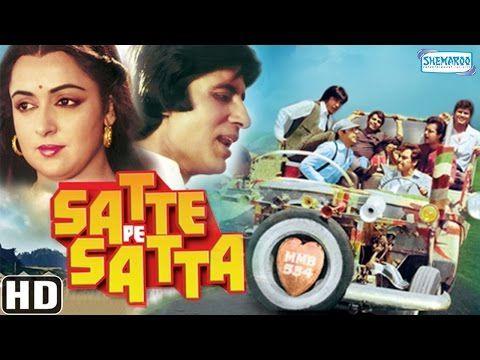 Satte Pe Satta {HD} Hindi Comedy Movie - Amitabh Bachchan