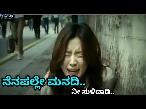 Kannada whatsapp status video - YouTube   Vb in 2019   Feeling song