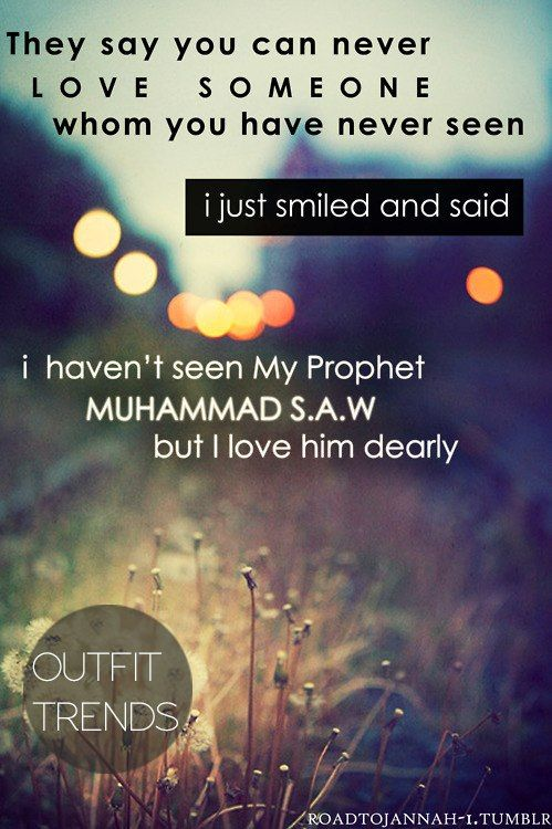 Islamic Quotes About Love 50 Best Quotes About Love In Islam