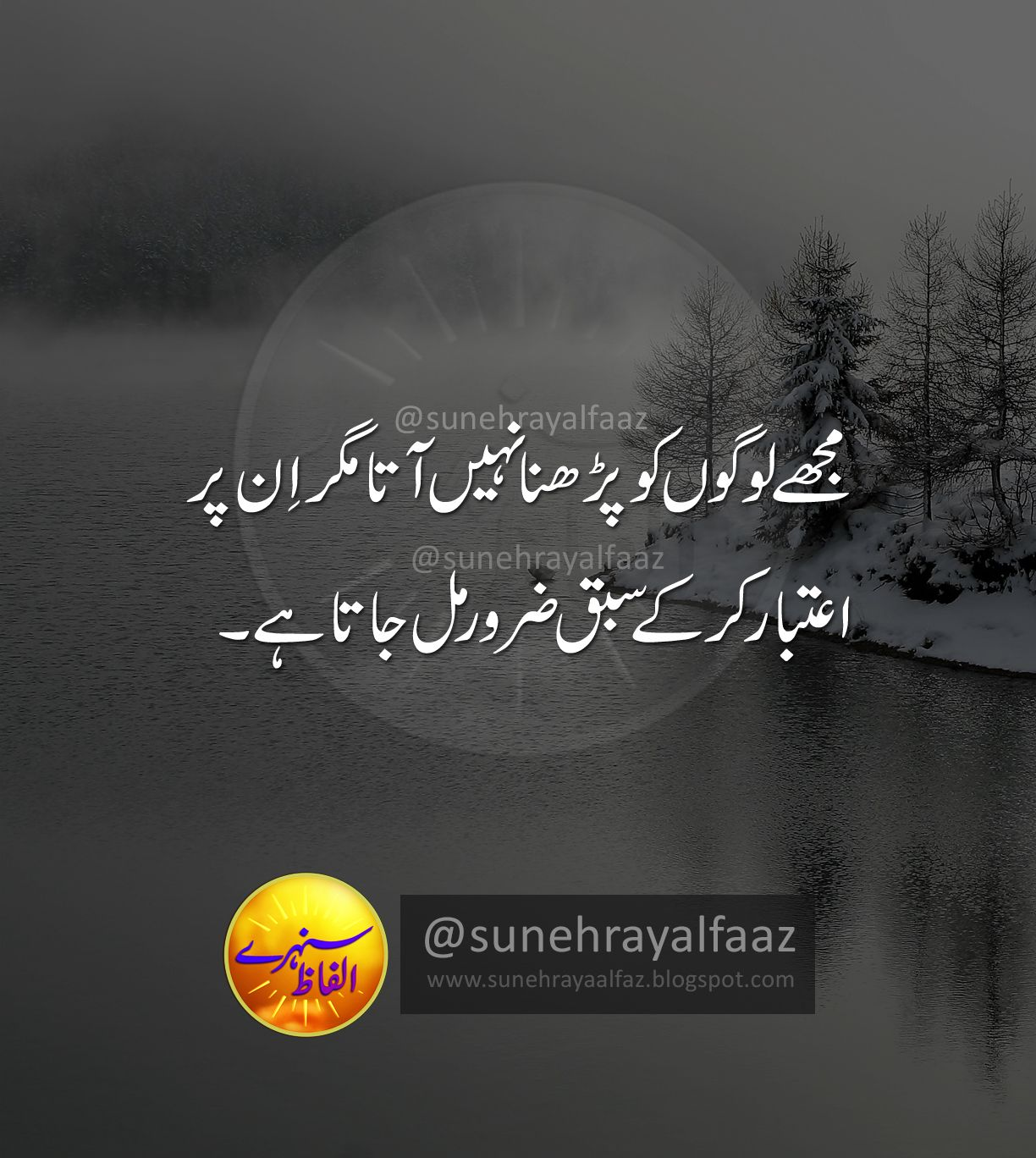 Amazing Quotes about Life  Best Urdu Quotes in 3  Cute quotes