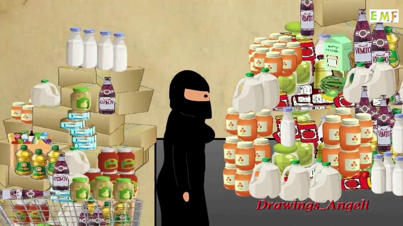 الحلقة الرابعة معركة مقاضي رمضان والعيد لا تفوووتكم Youtube