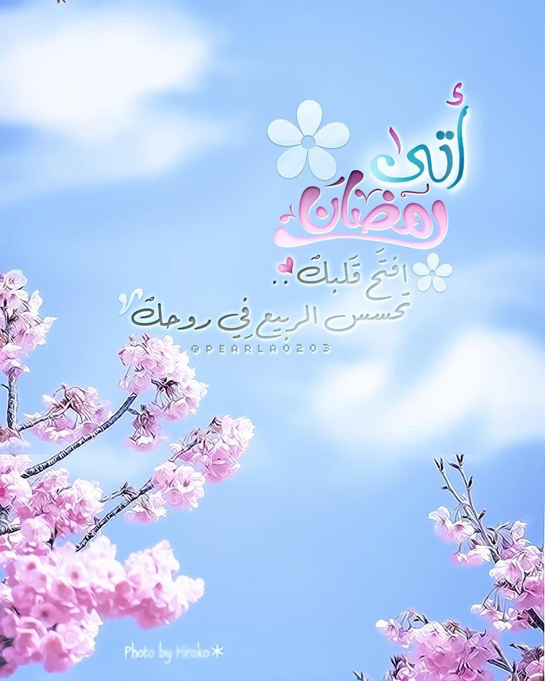 بطاقات تهنئه لرمضان صور تهنئه بشهر رمضان المبارك 2019 Ramadan Kareem Ramadan Ramadan Crafts