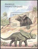 Cambodia 2000 Prehistoric Animals/Dinosaurs/Reptiles/Nature 1v m/s (b2664) #prehistoricanimals Guinea 1997 Prehistoric Animals/Dinosaurs/Reptiles/Nature 1v m/s ref:s898 #prehistoricanimals