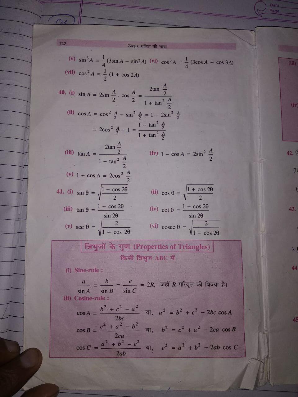 Pin By Ameer Afzaly On Math Formulas Math Notes Math Formulas Math [ 1280 x 960 Pixel ]
