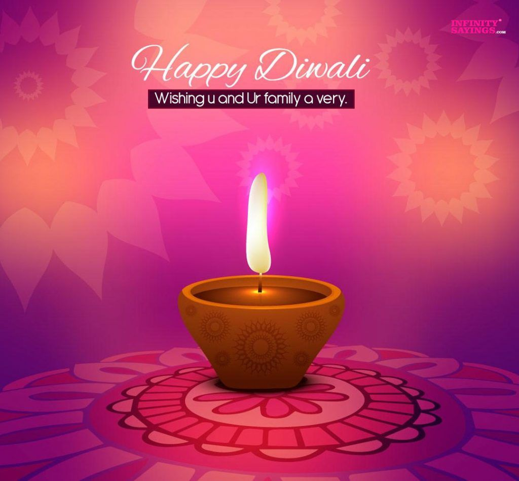 Wishing U And Ur Family A Very Happy Diwali Subh Diwali Messages
