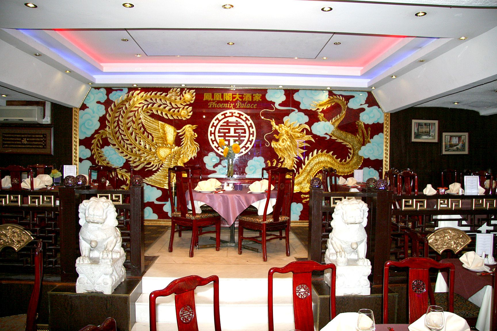 Welcome To Phoenix Palace Chinese Restaurant 5 Glentworth Street