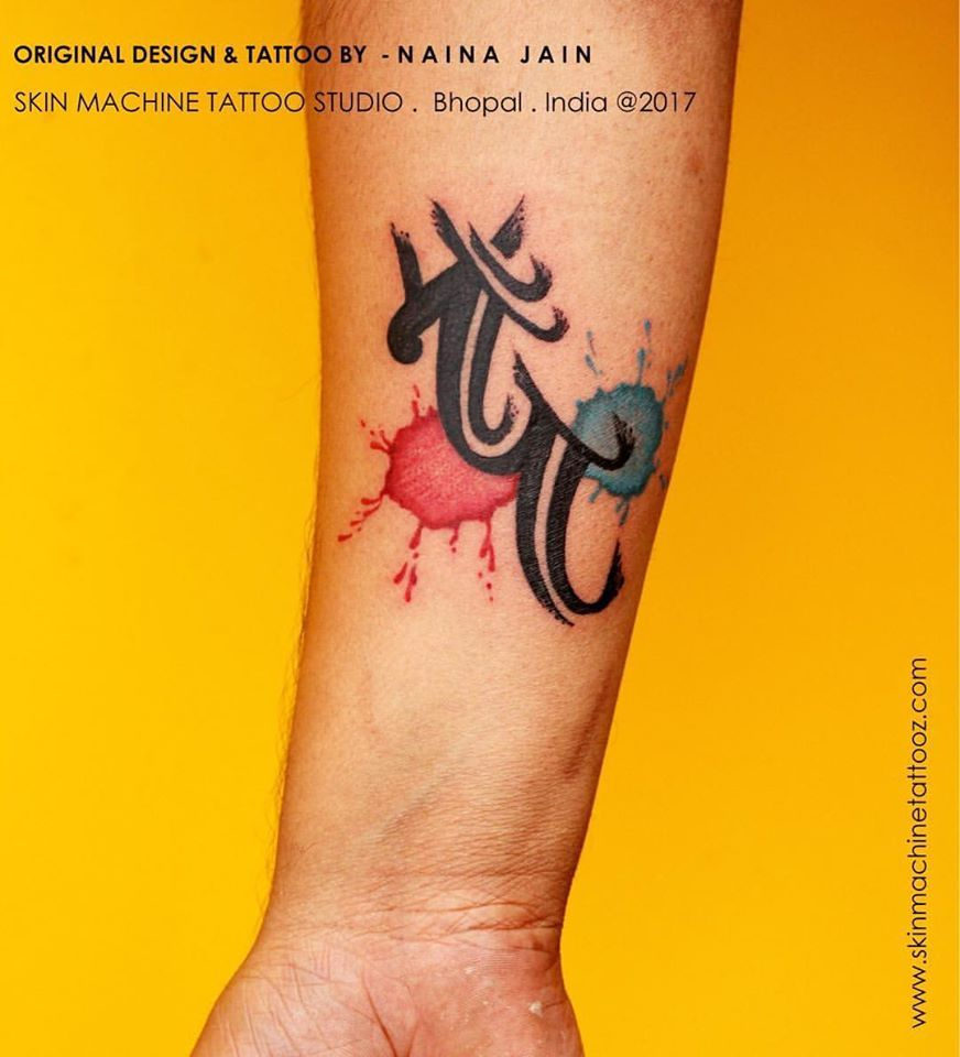 Watercolor maa paa original designed and tattoo done by for Tattoo quotes in hindi