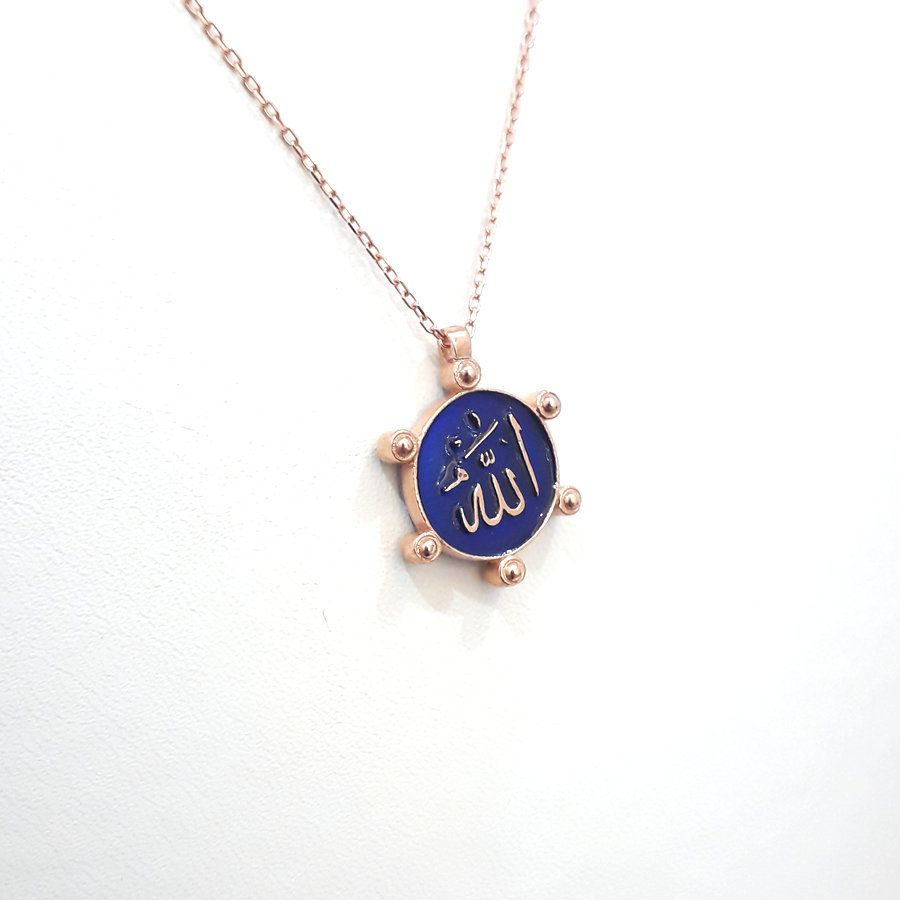Double Sided Necklace God Arabic Calligraphy Allah Necklace Arabic Gods Name Necklace Islam Jewelry Blue Enamel Painted 925 Silver