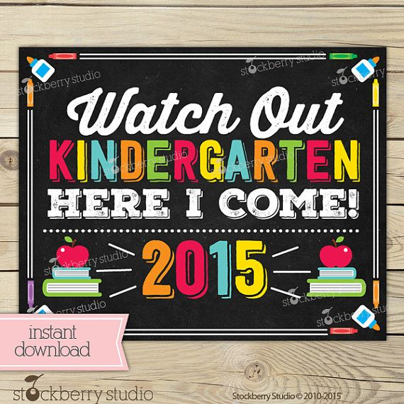 Preschool Graduation Sign  Watch Out by stockberrystudio on Etsy