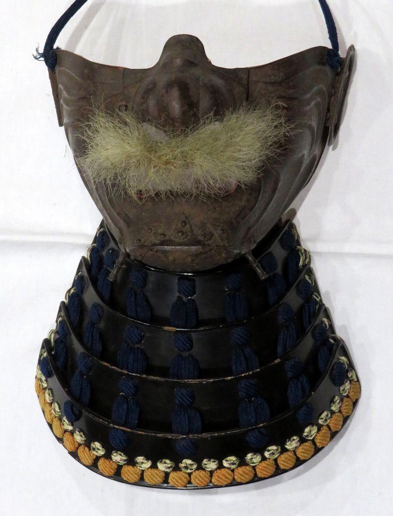 甲冑 五瓜に四つ目家紋入 菱型 三日月前立 鉄 ヤフオク Armor