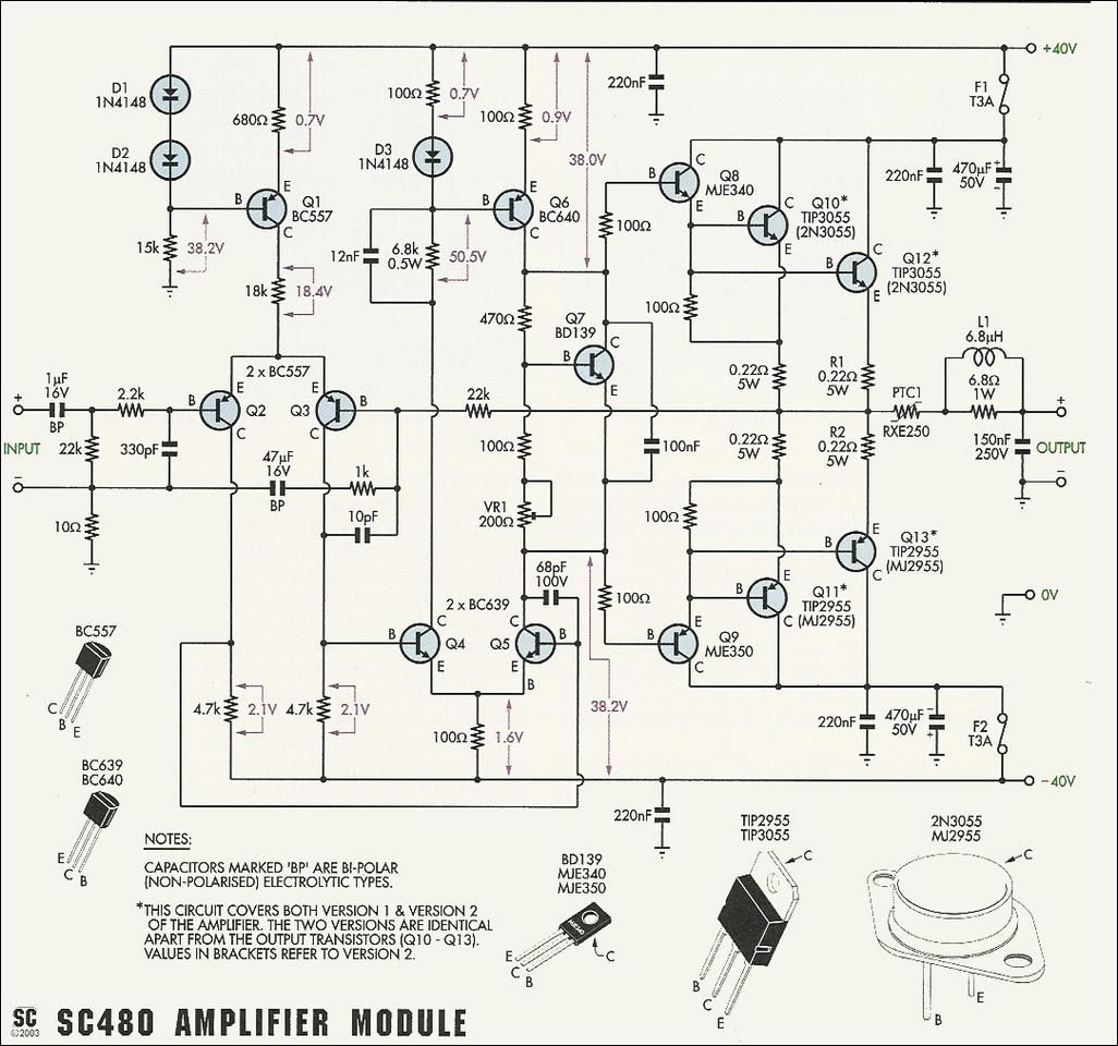 Circuit Diagram 50w 70w Power Amplifier With 2n