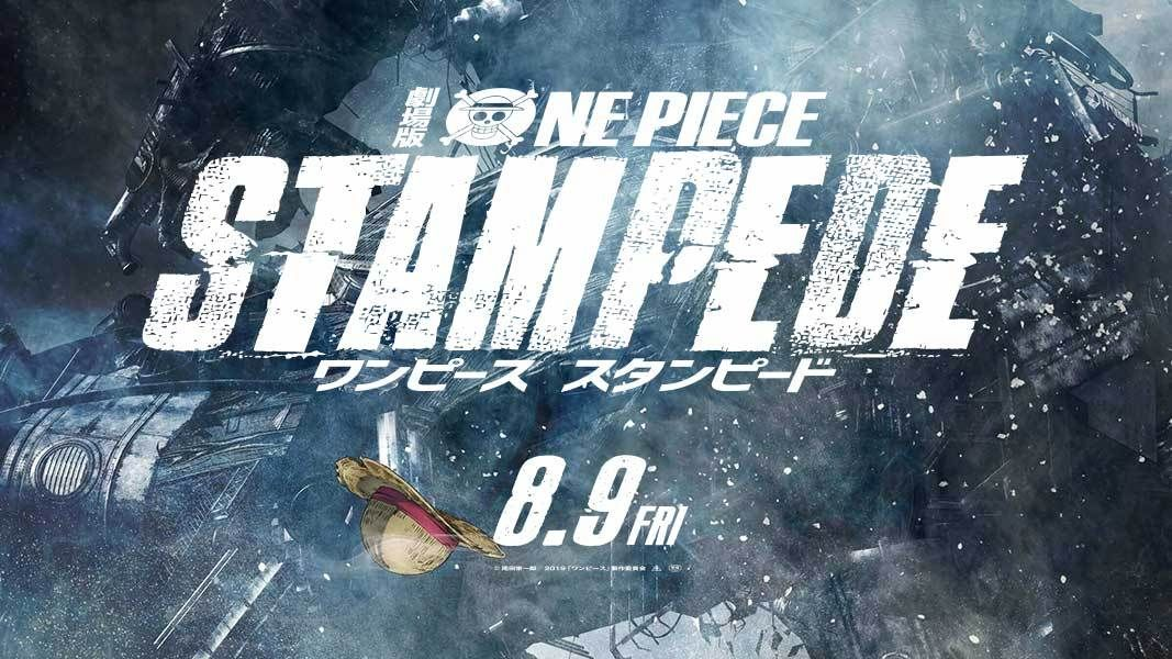 One Piece Stampede | Anime | Watch one piece, Movies to