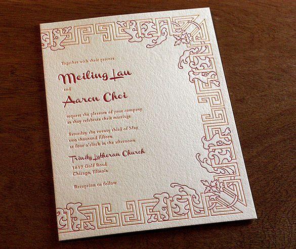 Chinese Wedding Invitations Nyc: Meiling Is A Modern, Letterpress Wedding Invitation Design