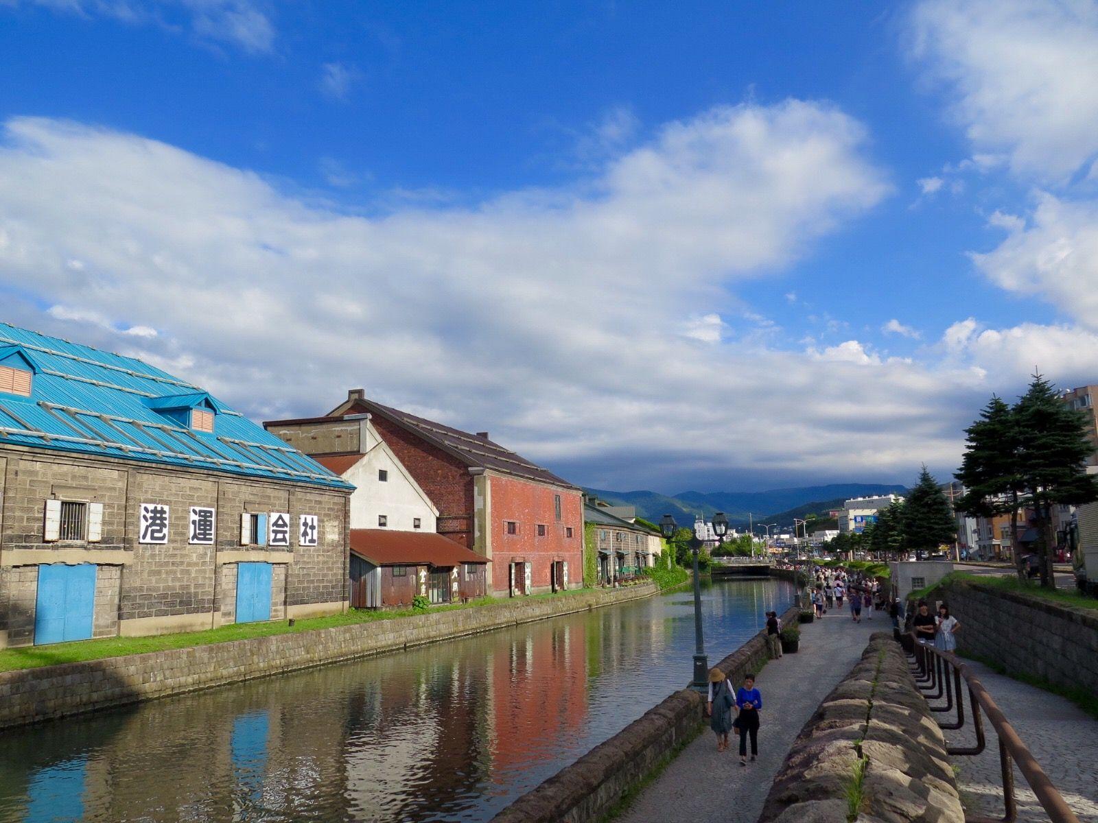 Otaru Canal, Hokkaido Japan.   Dreams Came True =)   Pinterest   Otaru