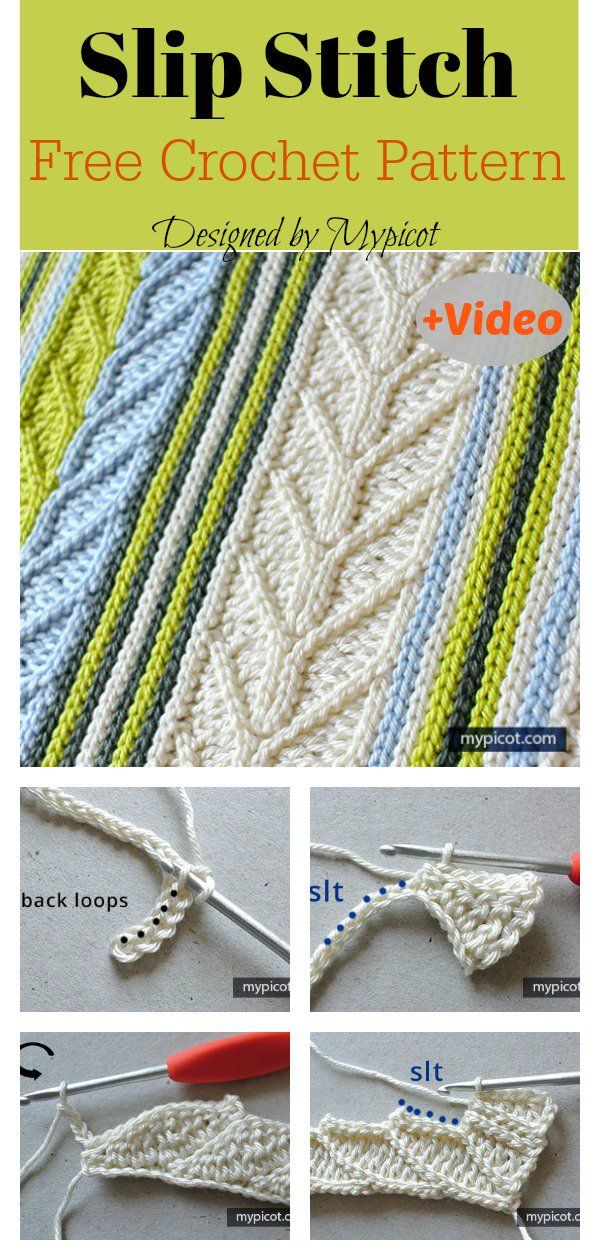 Slip Stitch Free Crochet Pattern And Video Tutorial Blanket
