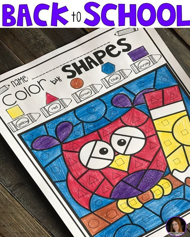 1c18c7a1 Back to School Color by Shapes is a fun and engaging way to practice shape  identification.
