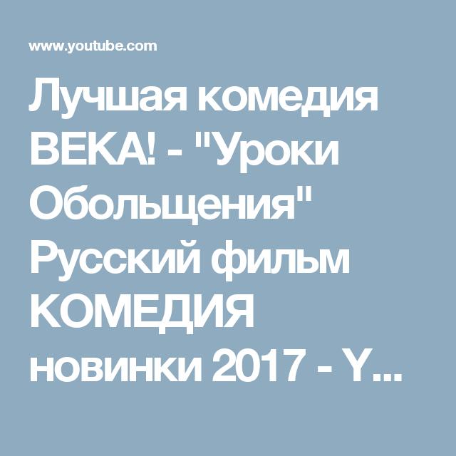 yutub-erotika-seks-polnometrazhnie-filmi-na-russkom-yazike