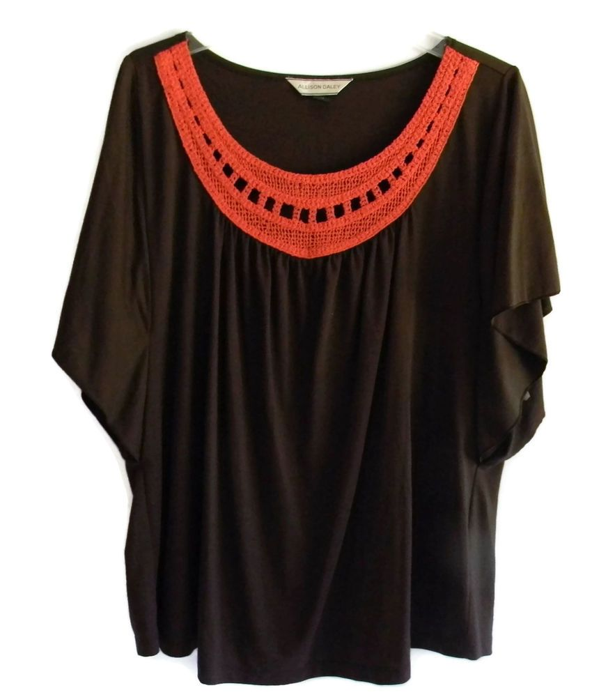Allison Daley Pullover Knit Short Sleeved Shirt Brown Scoop Neckline S 2X #AllisonDaley #KnitTop #Casual
