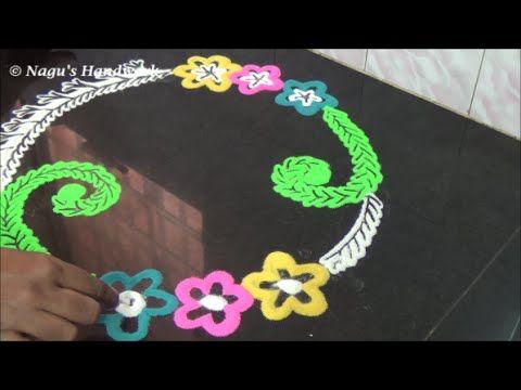 Easy & Simple Rangoli Design-Rangoli Designs for Beginners By Nagu's Handwork - YouTube