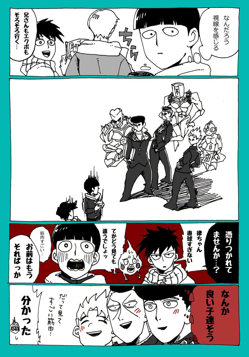 こ行 8月に向け原稿中 ktrooooooo さんの漫画 11作目 ツイコミ 仮 東方仗助 ジョジョ パロディ ジョジョ 漫画