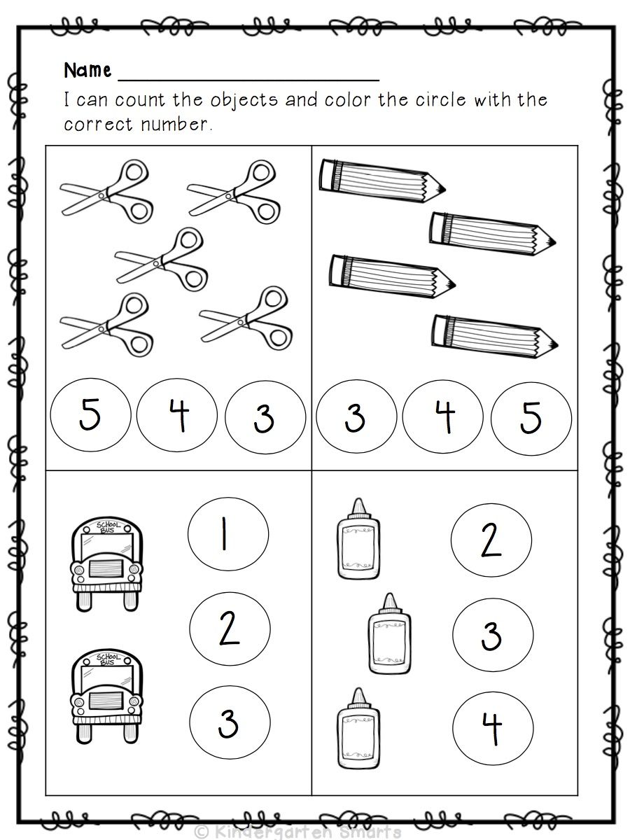 worksheet More Or Less Worksheets Preschool beginning of the year activities and assessments with a freebie kindergarten smarts