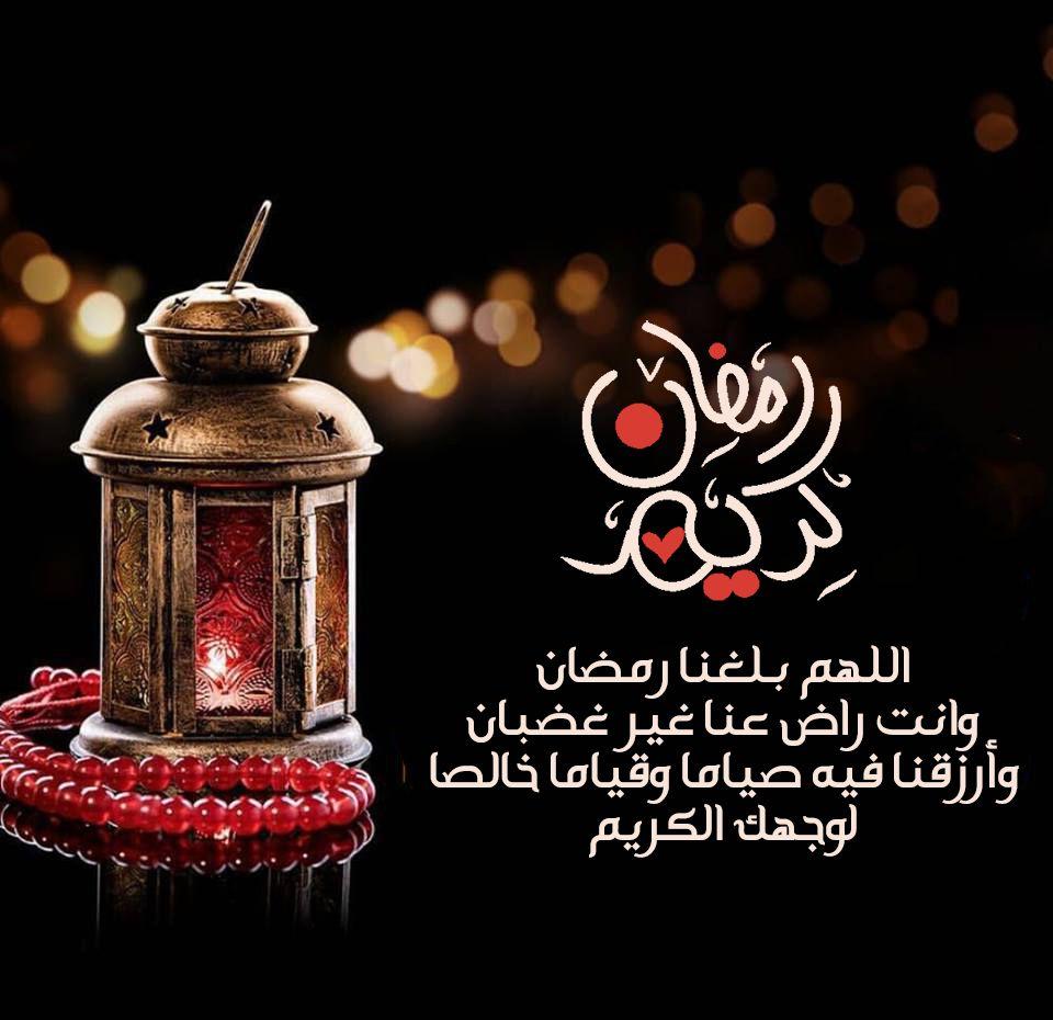 رمضان مبارك Ramadan Ramadan Cards Ramadan Christmas Ornaments