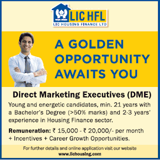 Lic Housing Finance Ltd Lic Hfl Direct Marketing Executive Home