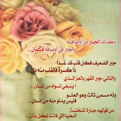 بداية يوم جديد الصفحة 31 منتديات الجلفة لكل الجزائريين و العرب