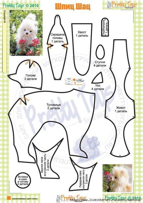 Sobaki Free Pattern Stuffed Animal Patterns Sewing Toys Sewing
