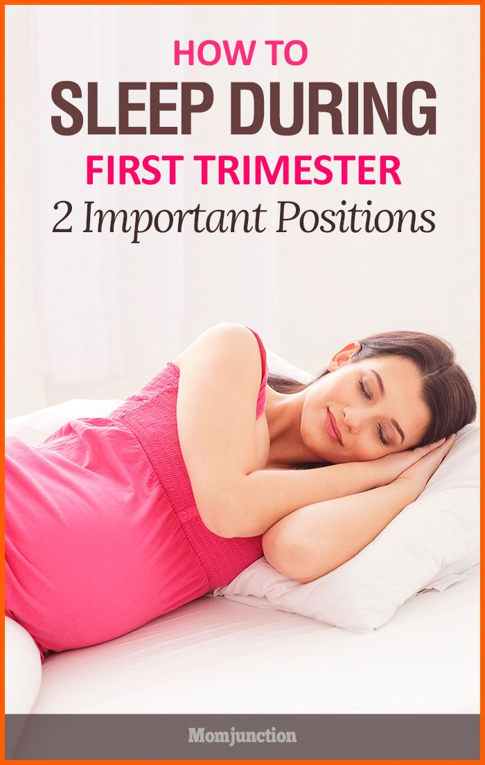 how to change sleeping positions during pregnancy