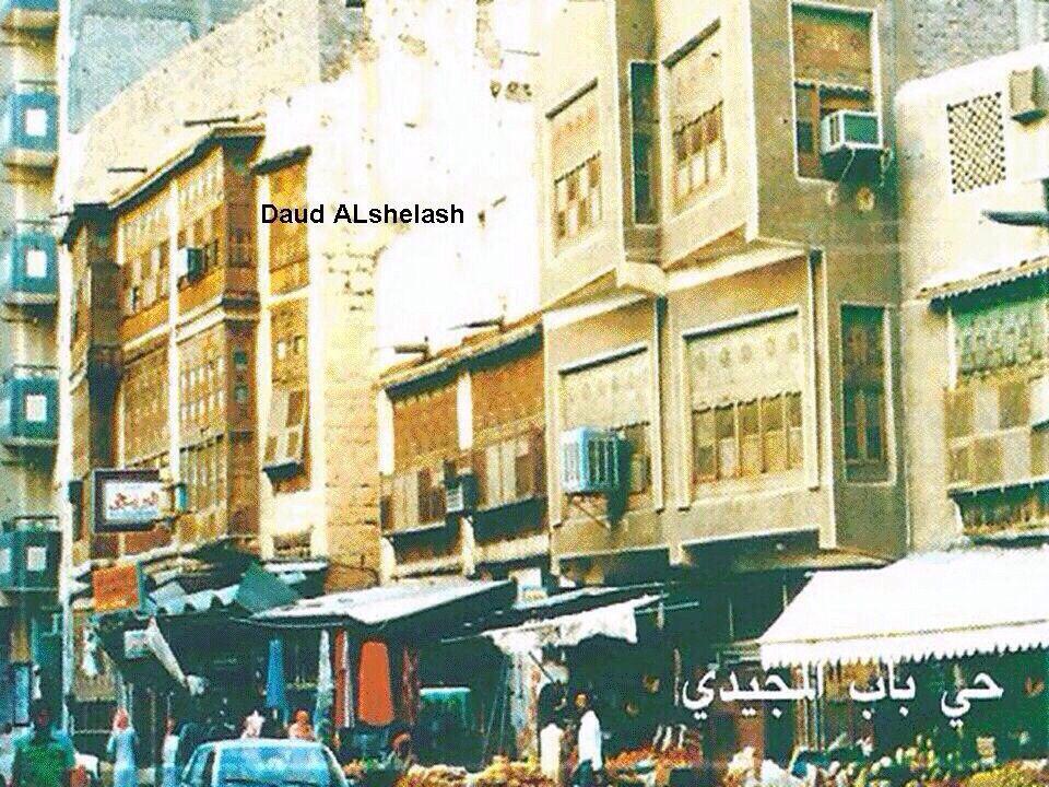 المدينة المنورة باب المجيدي Street View City Medina