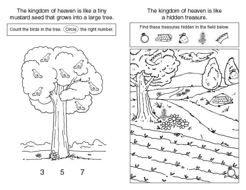 This digital photography of Ren Worship Bulletins Gospel Samples ...