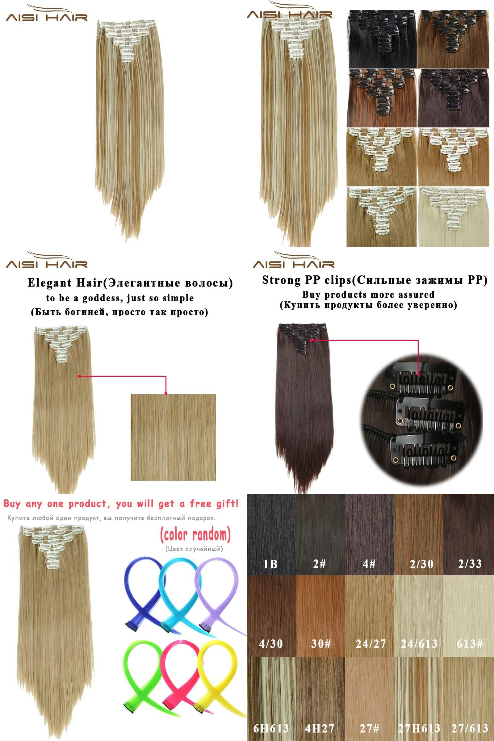 Visit To Buy Is A Wig 24 Hair Extension 22 Clips In Hairpiece
