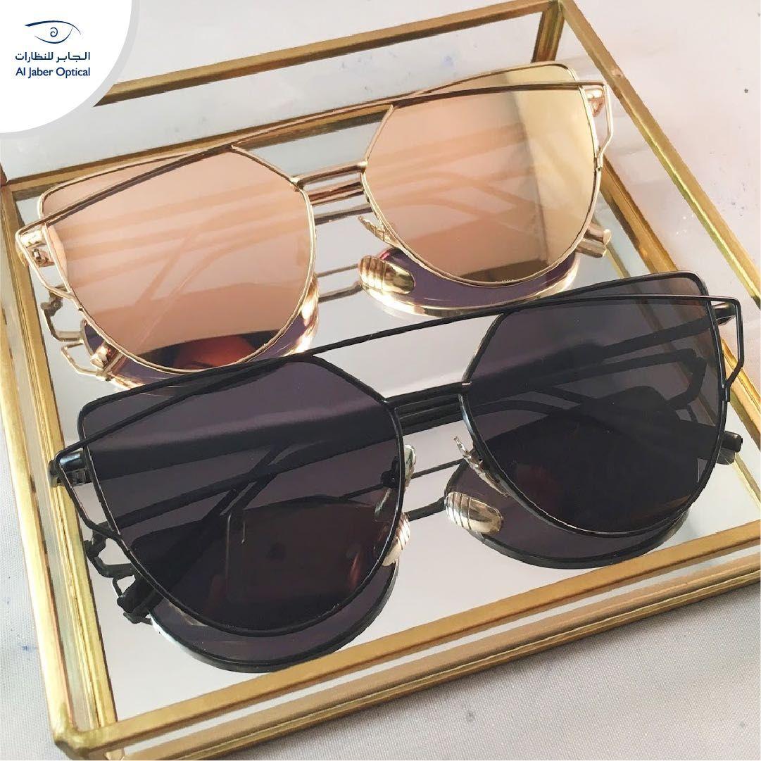 Pin By Esra On Sonnenbrille Trendy Sunglasses Glasses Eyewear