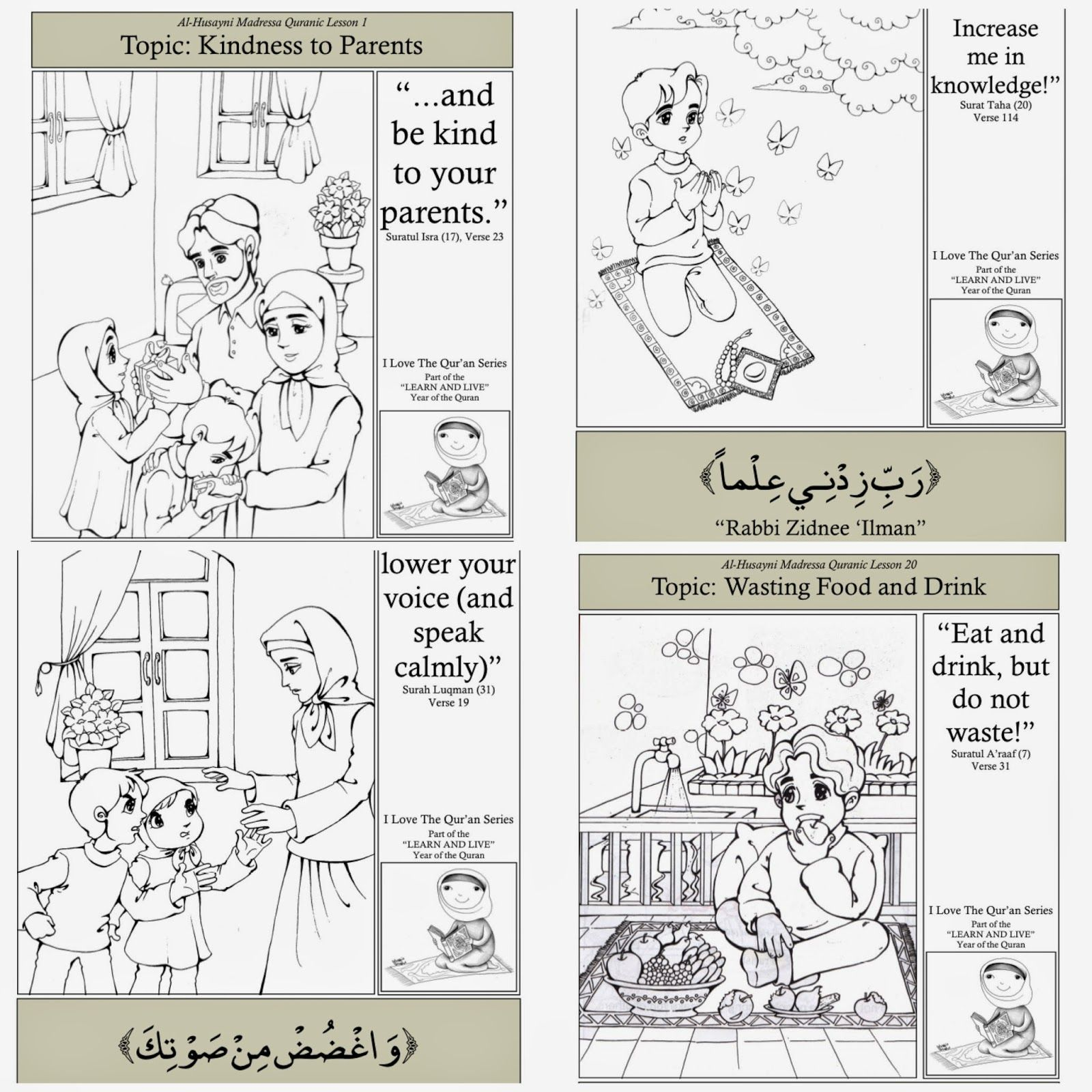 50 Quranic Lessons (With images) | Verses for kids, Muslim ...