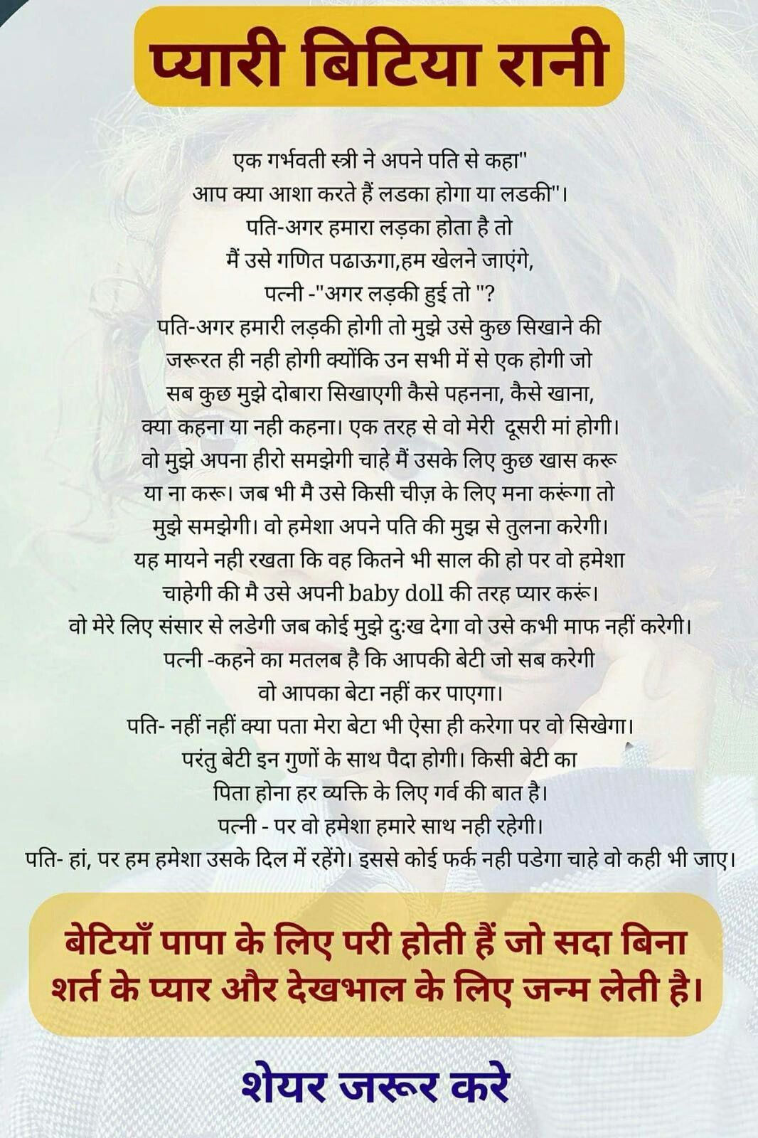 Pin by Seema Chhetri on rishty pyr bhre Mother nature